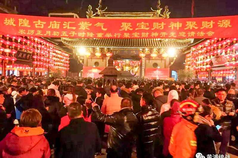 """上海城隍庙""""文明敬香""""推广活动成效明显"""
