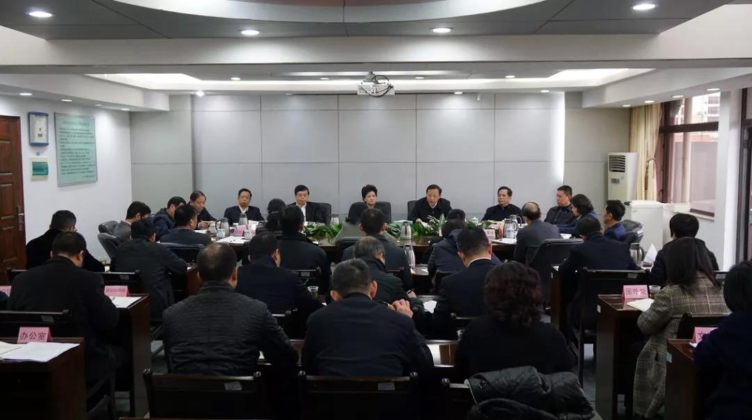 福建省委统战部召开部务会议加强统战工作
