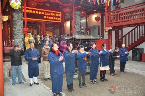 海峡两岸女神顺天圣母陈靖姑诞辰1252周年祈福大典在福州陈靖姑祖庙隆重举行