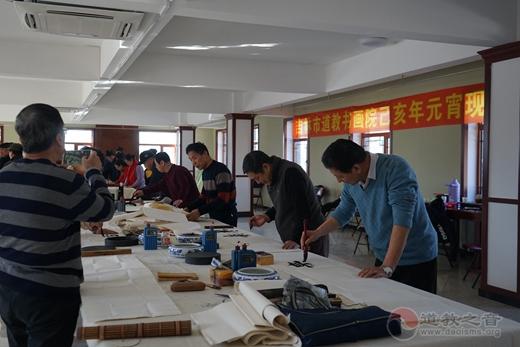 吉林省吉林市道教书画院隆重举行元宵现场笔会