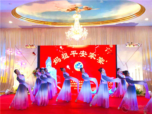 陆丰妈祖文化研究会举行迎新春文化交流会
