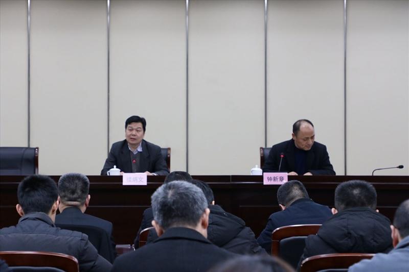 浙江省民宗委举办学习会议加强民族宗教工作
