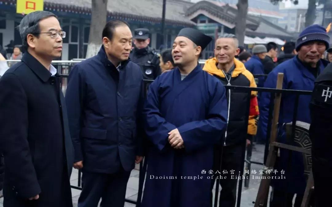 西安市副市长强晓安一行视察八仙宫上元节庙会工作