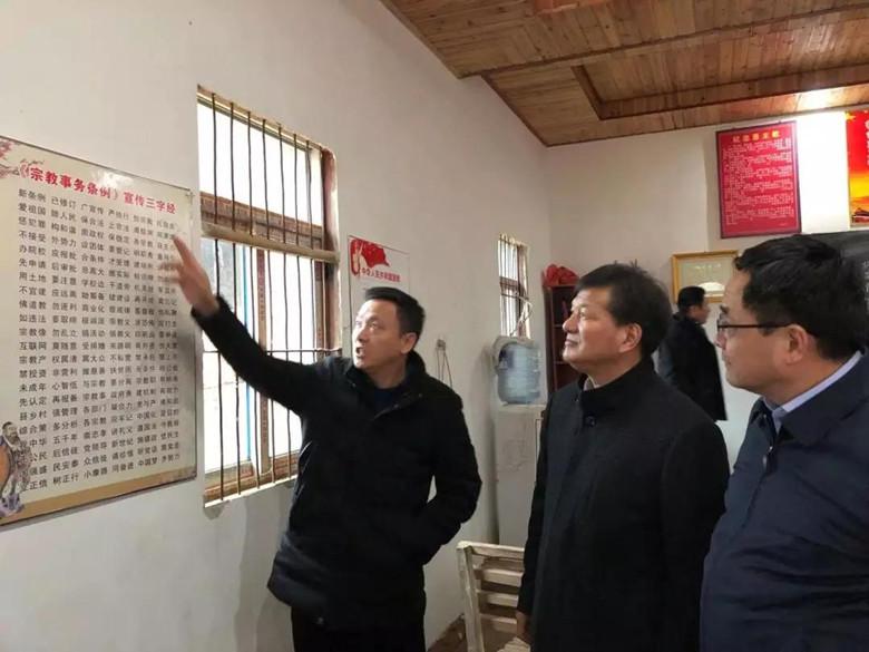 江西省委统战部长陈兴超调研鄱阳县宗教工作