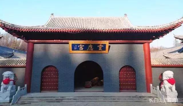 吉林省长白山灵应宫面向全国招收出家道众