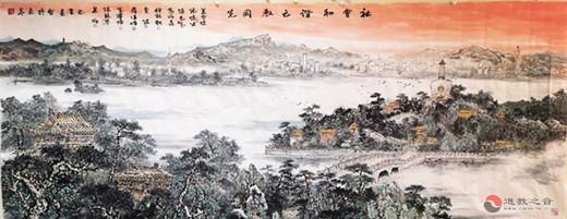 北京西城区举办道教界人士庆祝建国七十周年书画笔会