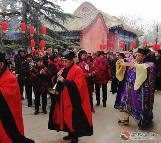 石家庄抱犊寨景区春节期间举办道教非遗展演