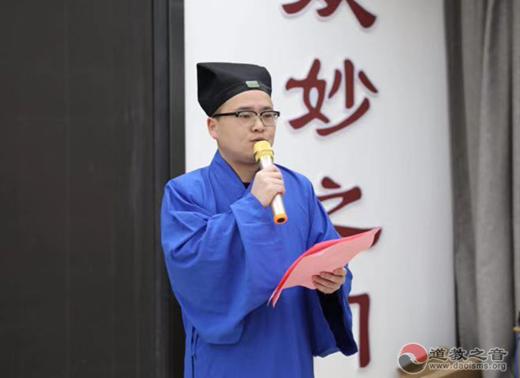江苏省常熟真武观举行众合讲经堂揭牌仪式
