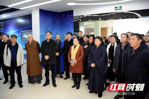 湖南省举行宗教界代表人士学习考察活动