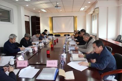 辽宁省民宗委召开宗教中国化课题组第一次会议