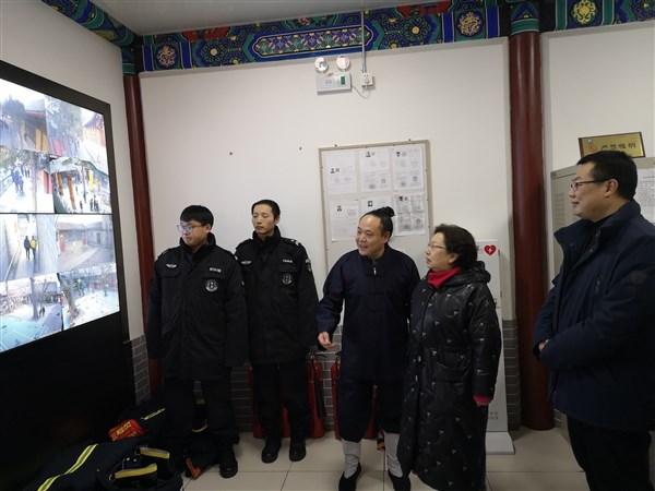 北京市副市长王红到白云观调研检查工作