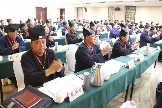 宁夏回族自治区道教协会第三次全区代表会议召开