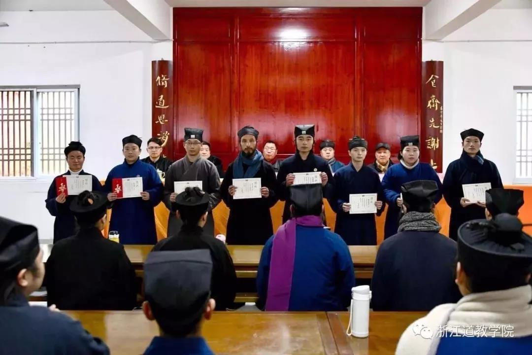浙江道教学院举行2019年春季开学典礼