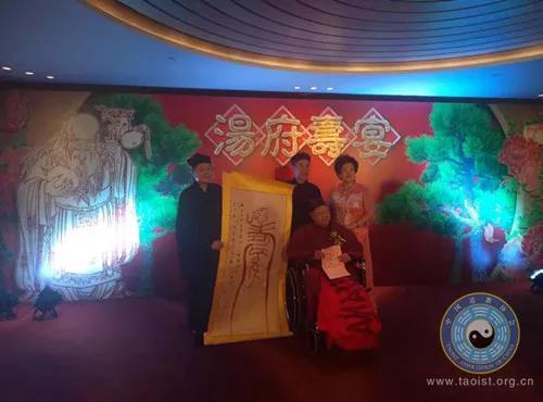 中国道教协会组团赴港进行道教文化交流