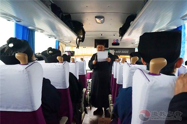 吉林市道教协会组织道众前往河南朝山拜祖感悟道统