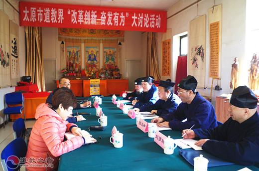 太原市委统战部副部长李锦调研太原市道协