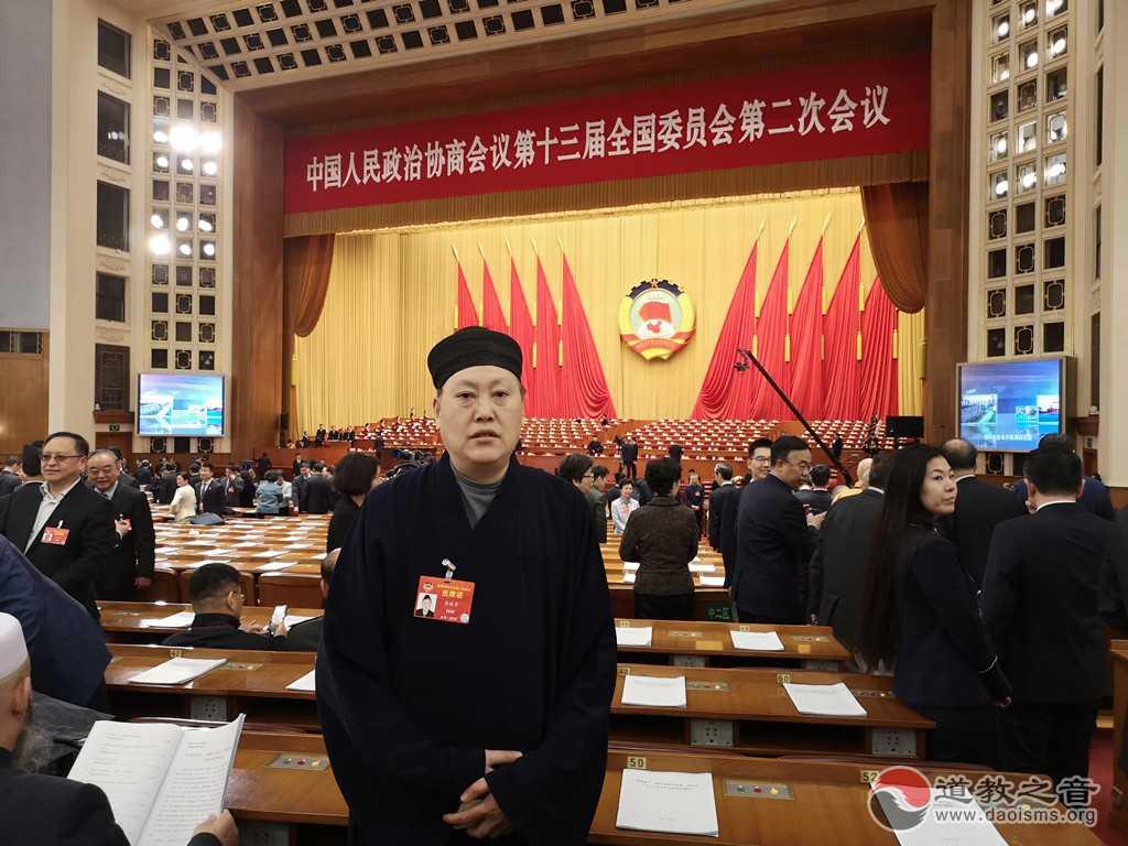 唐诚青道长:加快西渝高铁建设 完善社会信用体系