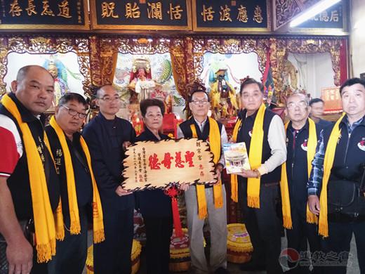 台湾台南海安宫参访团访问厦门朝宗宫