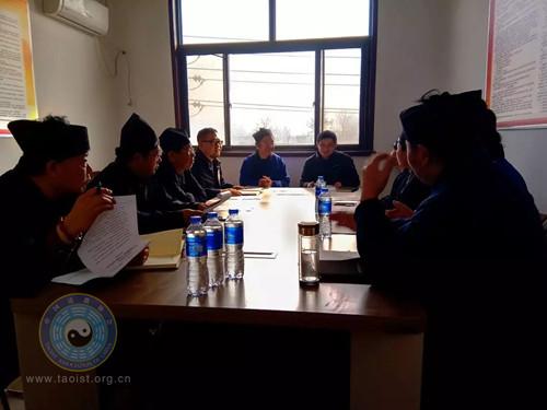 河北省沧州市道协一届一次常务理事会召开