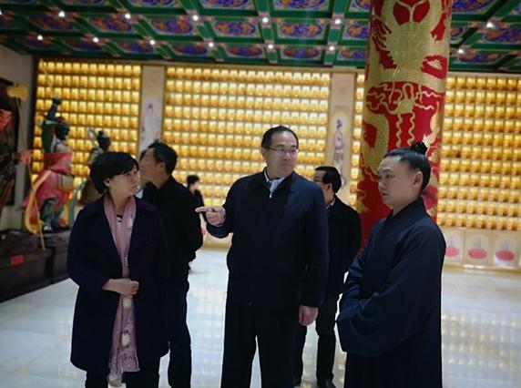 湖北省政协副主席马旭明一行调研太乙观