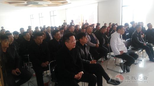 镇江市润州道院举行皈依仪式暨皈依弟子联谊活动