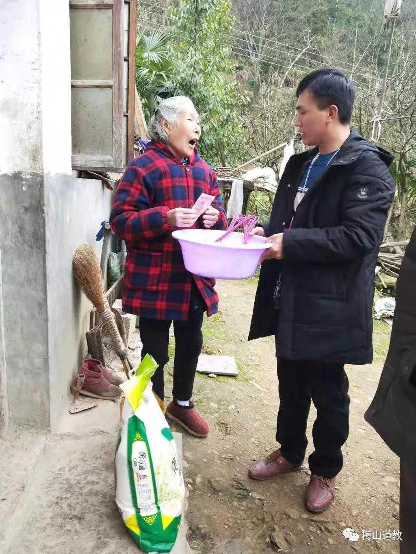 安化县道教协会南金乡慰问活动
