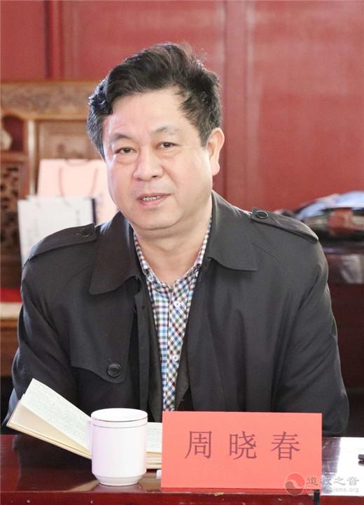 中国(崂山)道家书画院召开2019工作研讨会