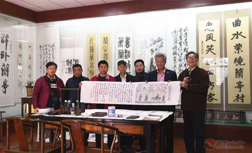 上海浦东道教书画院、上海财神庙书画院、浙江绍兴龙华书画院联合举办书画笔会