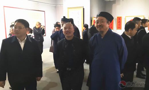 """""""百福骈臻""""道教"""