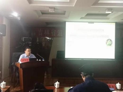 吉林省道教主要教职人员培训班圆满落幕