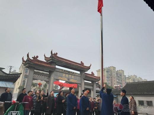 太仓市玉皇阁隆重举行庆祝道祖老子诞辰活动
