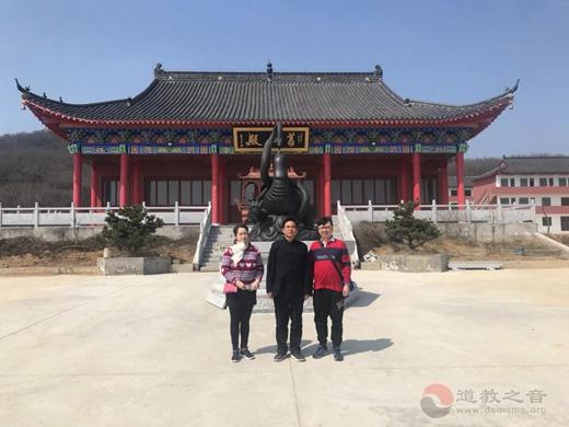 台湾中华收圆道场慈善会秘书长陈泰有先生一行参访南京方山洞玄观