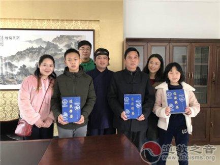上海信善向南京市方山洞玄观捐赠《道藏辑要》