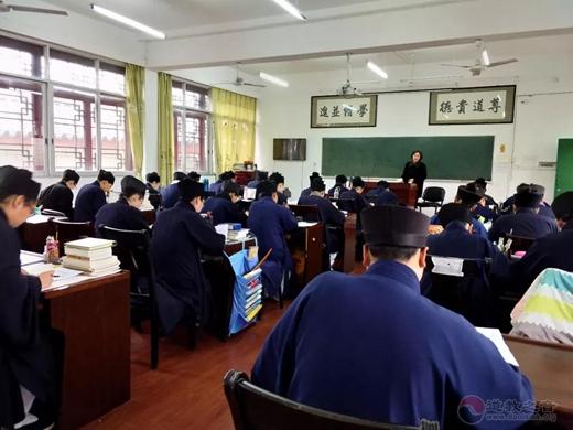 南岳坤道学院举行《宗教事务条例》测试