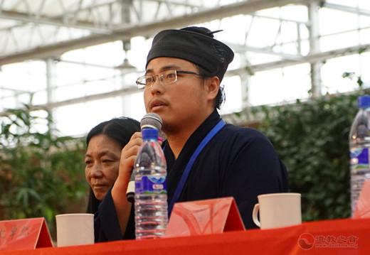 福建龙岩连城县道教协会成立 游小锋当选会长