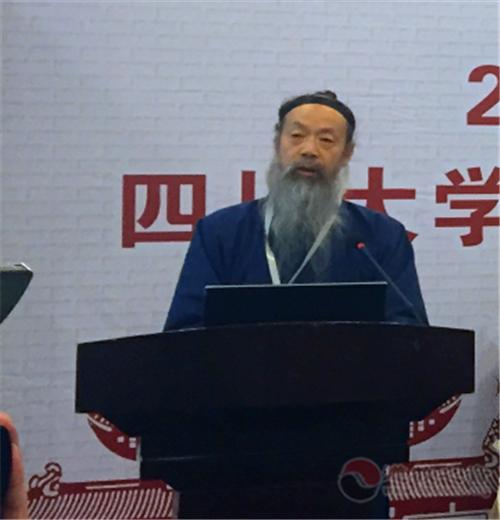 李光富道長:《中華續道藏》編纂出版工程已經成為新時代道教發展的系統工程