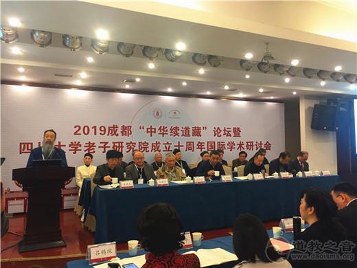 李光富道长:《中华续道藏》编纂出版工程已经成为新时代道教发展的系统工程