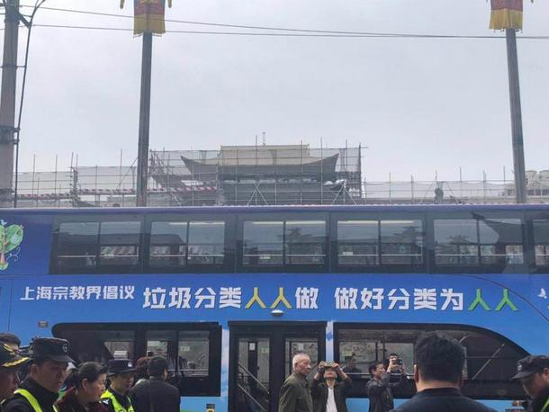 """上海城隍庙举行""""祭城隍""""大典,一周内免票开放"""