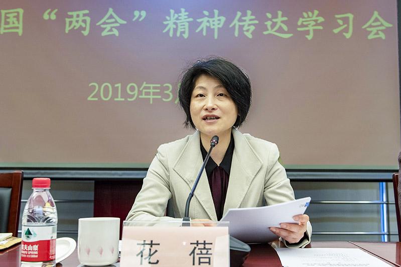 上海市民宗系统召开全国两会精神学习会