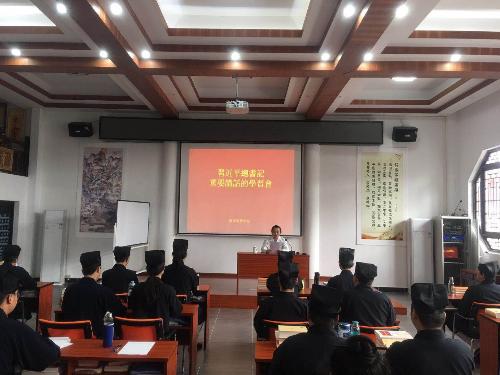 廣東省宗教院校認真學習貫徹習近平總書記在學校思想政治理論課教師座談會上重要講話精神