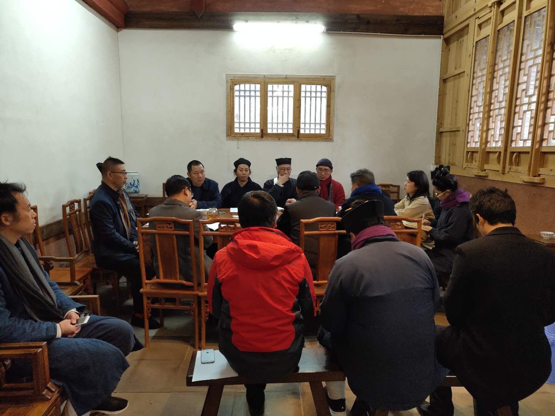 浙江道教学院召开新学期首次院长办公会议