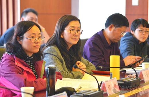 云南省道协参加《中华续道藏》云南工作站工作交流和学术座谈会