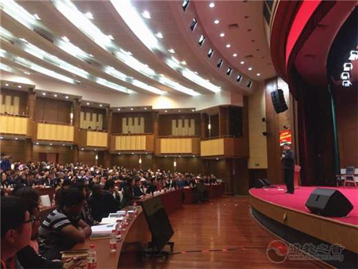 徐州五大宗教團體負責人參加中央社會主義學院培訓