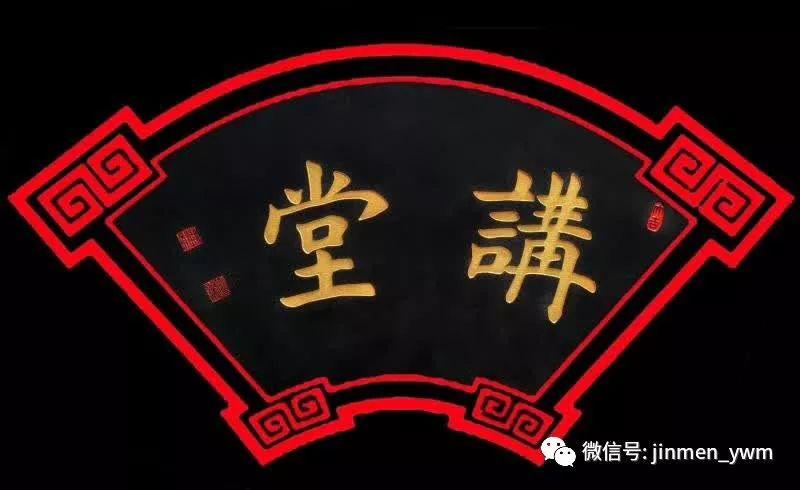 天津市津门药王庙清明节假日公益课程预告