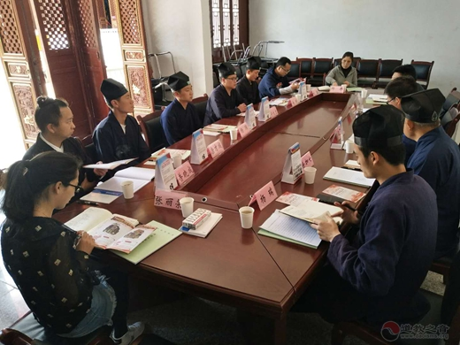 云南省道教协会学习全国两会精神及扫黑除恶等系列培训会