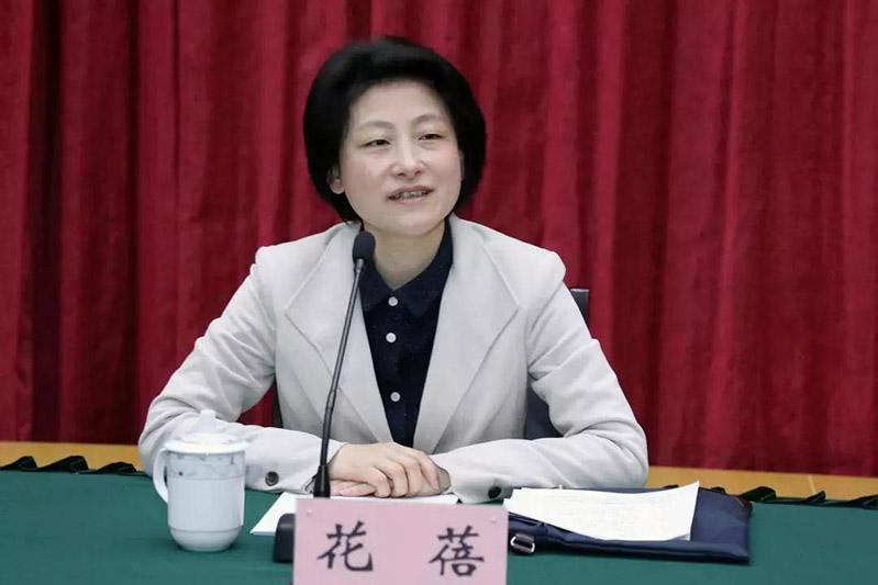 上海市民宗局局长花蓓为杨浦区委中心组作民宗工作辅导报告