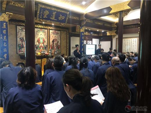 上海城隍庙第六期皈依弟子诵经班开班