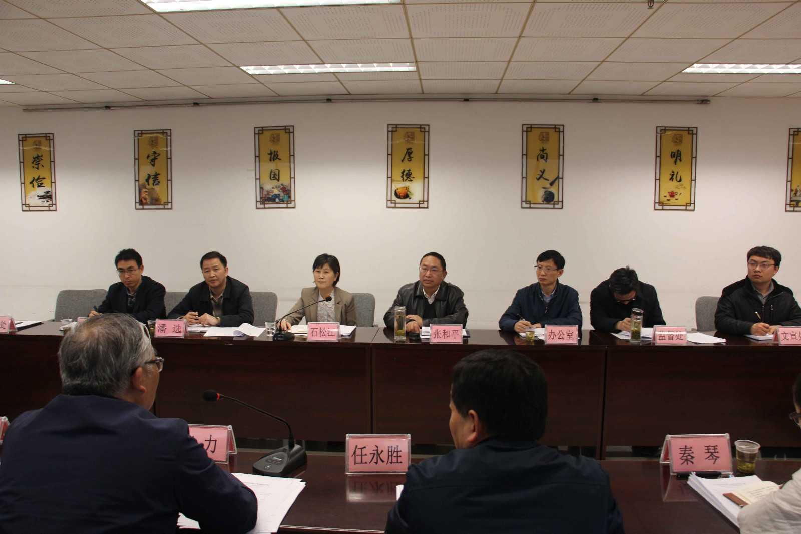 贵州省人大常委会副主任何力到省民宗委调研