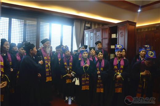 2019道教节海内外参访团赴茅山乾元观朝圣