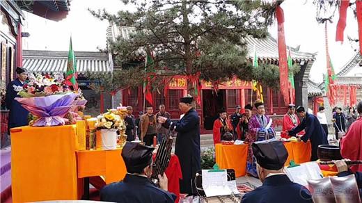 山西大同真武庙三月三传统文化系列活动圆满收坛